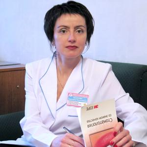 Поликлиника 03 рф